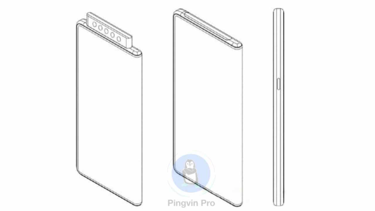 Xiaomi запатентувала складний смартфон з пентакамерою