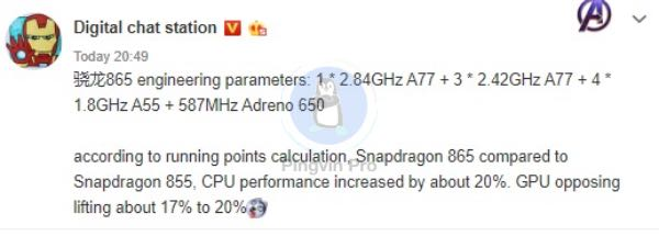 Snapdragon 865 – Weibo