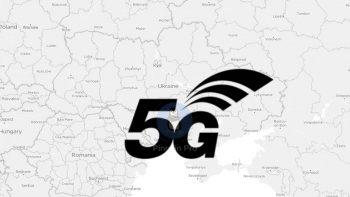 впровадження 5G