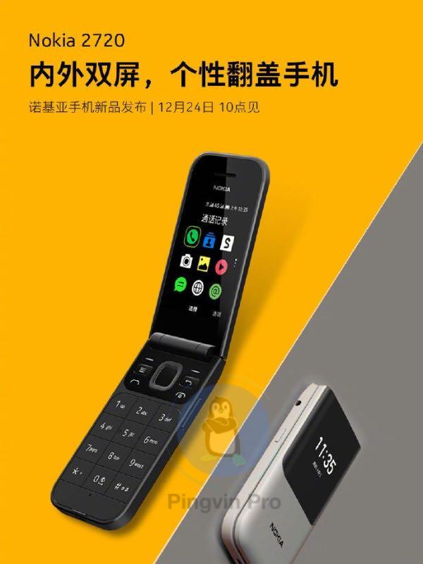 Nokia 2720 отримала дату анонсу