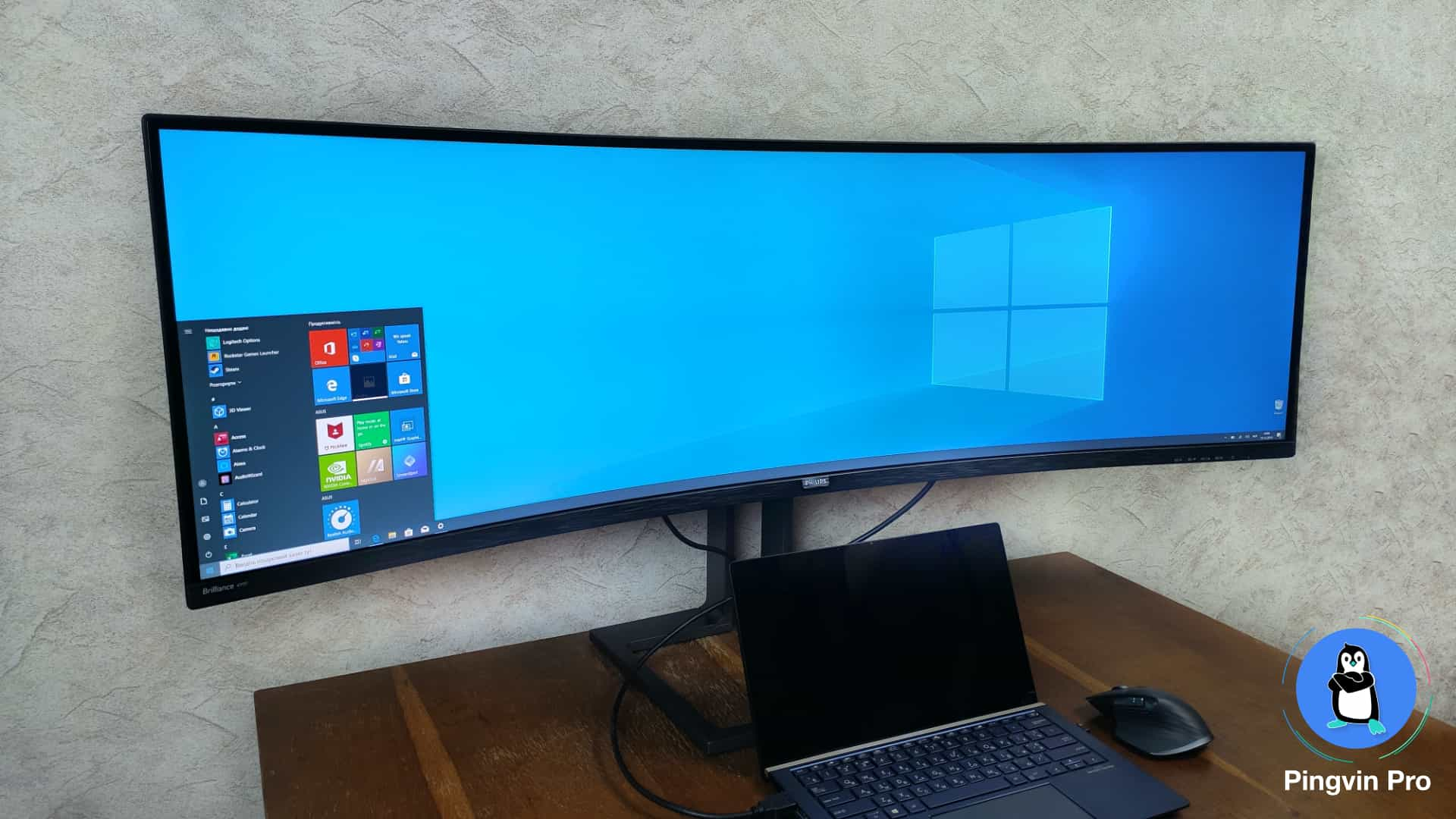 Оновлення Windows 10 20H1 вже готове до випуску