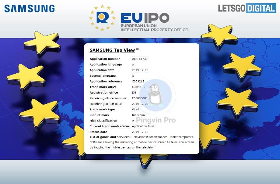 Патент Samsung Tap View