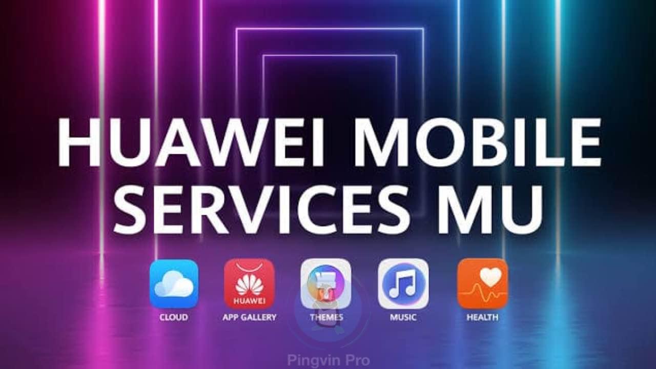 У Huawei вже готова альтернатива сервісам Google – HMS