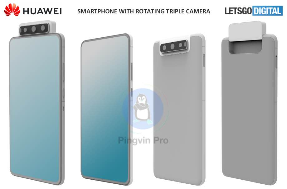 Смартфон Huawei з поворотною на 180° камерою