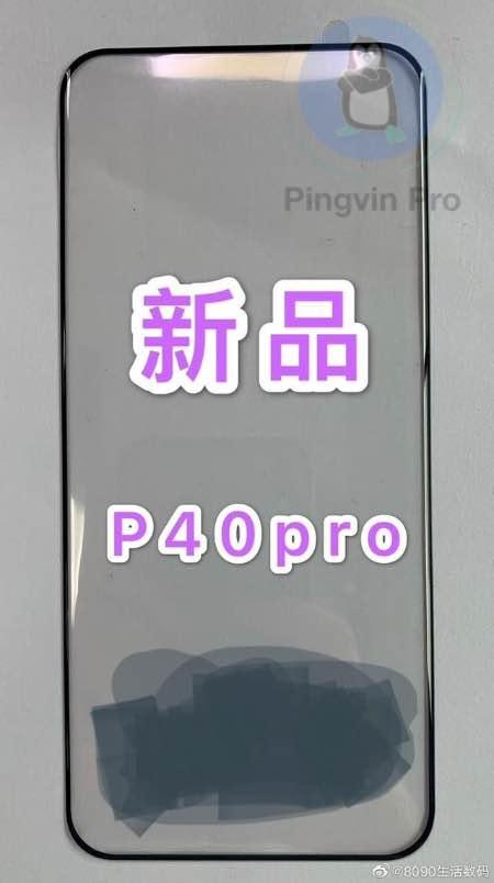 Скло Huawei P40 Pro