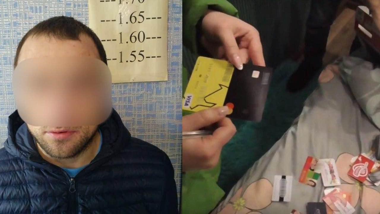 Українець викрадав гроші, дублюючи банківські карти громадян