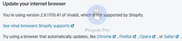 Браузер Vivaldi видаватиме себе за Google Chrome