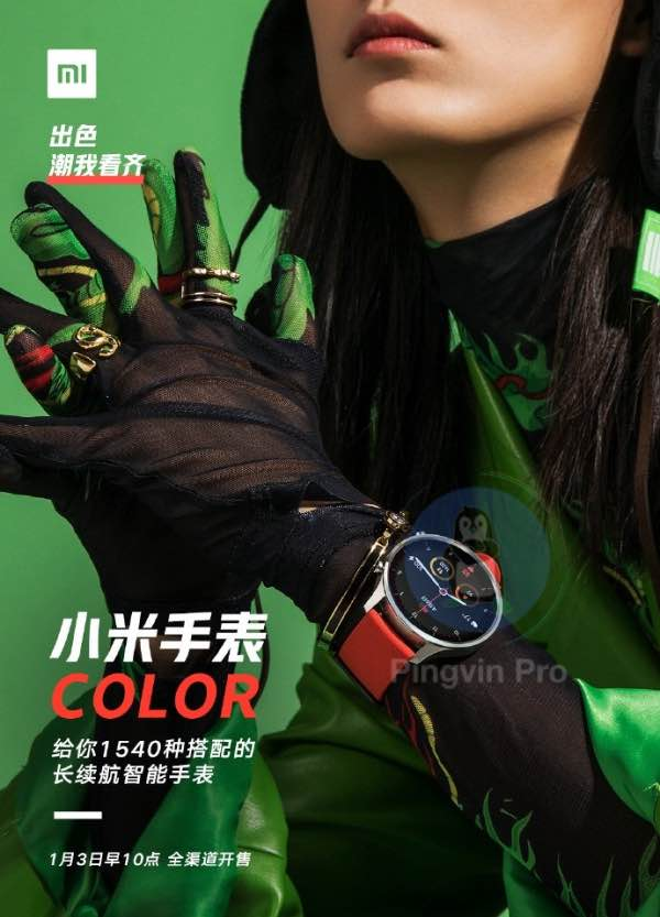 Розумний годинник Xiaomi Mi Watch Color