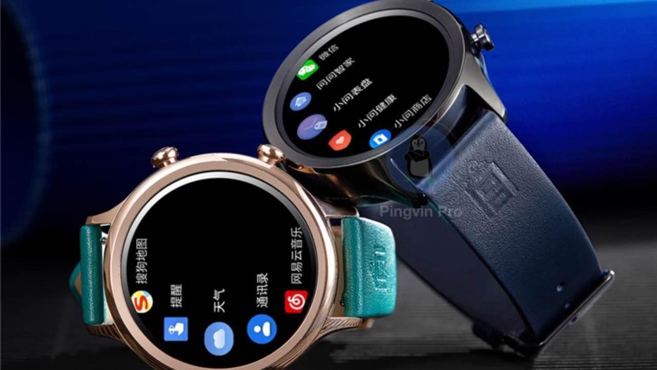 Розумний годинник Xiaomi Youpin Forbidden City