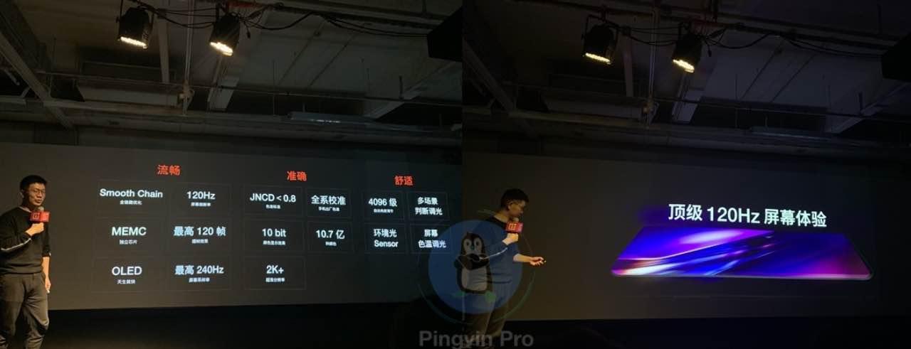 OnePlus 8 120 Гц