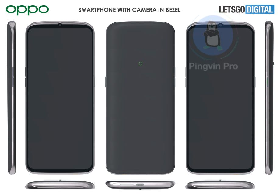 Патент смартфонаOPPO з камерою в рамці