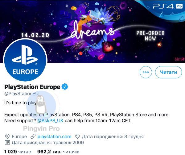 Стала відома дата презентації Sony PlayStation 5 / PlayStation Europe