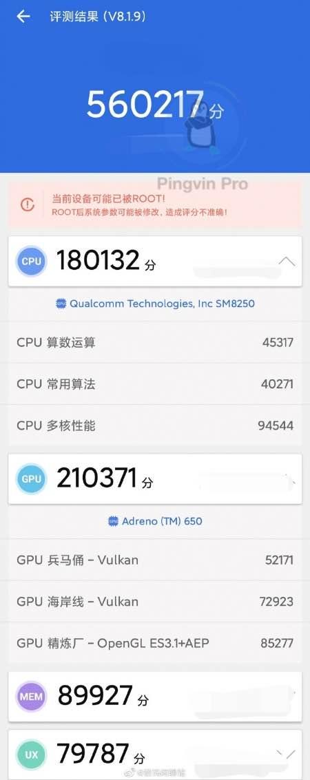 Xiaomi Mi 10 в AnTuTu