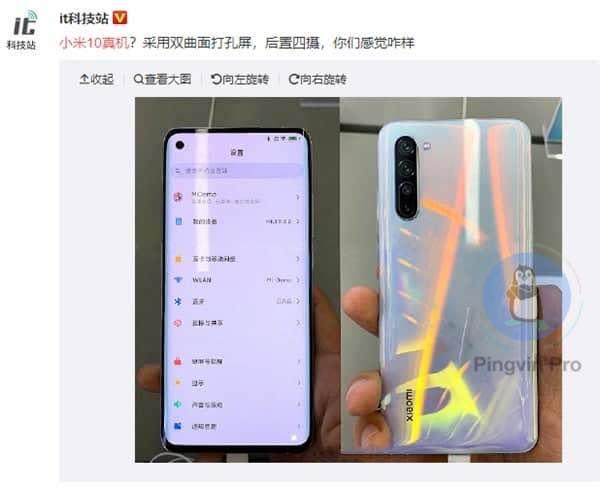 Xiaomi Mi 10 на Weibo