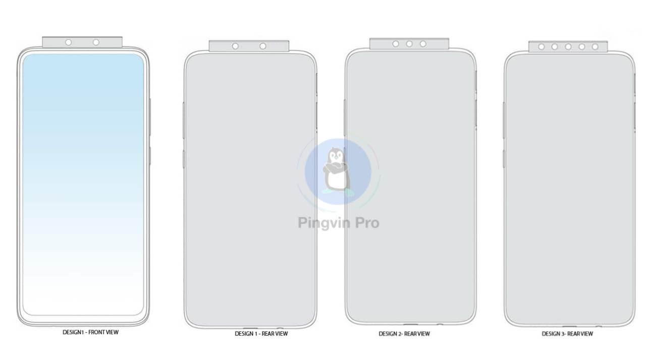 Xiaomi патент висувної камери з 7 датчиками