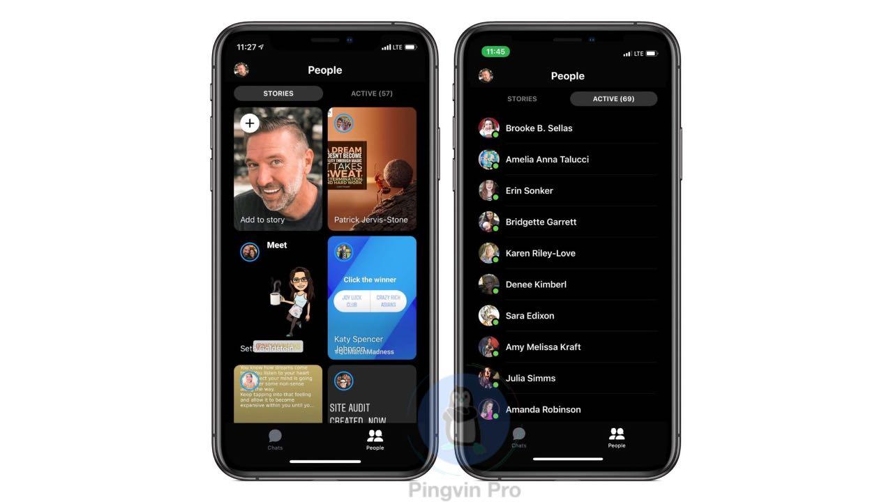 Facebook Messenger для iOS зазнав кардинальних змін