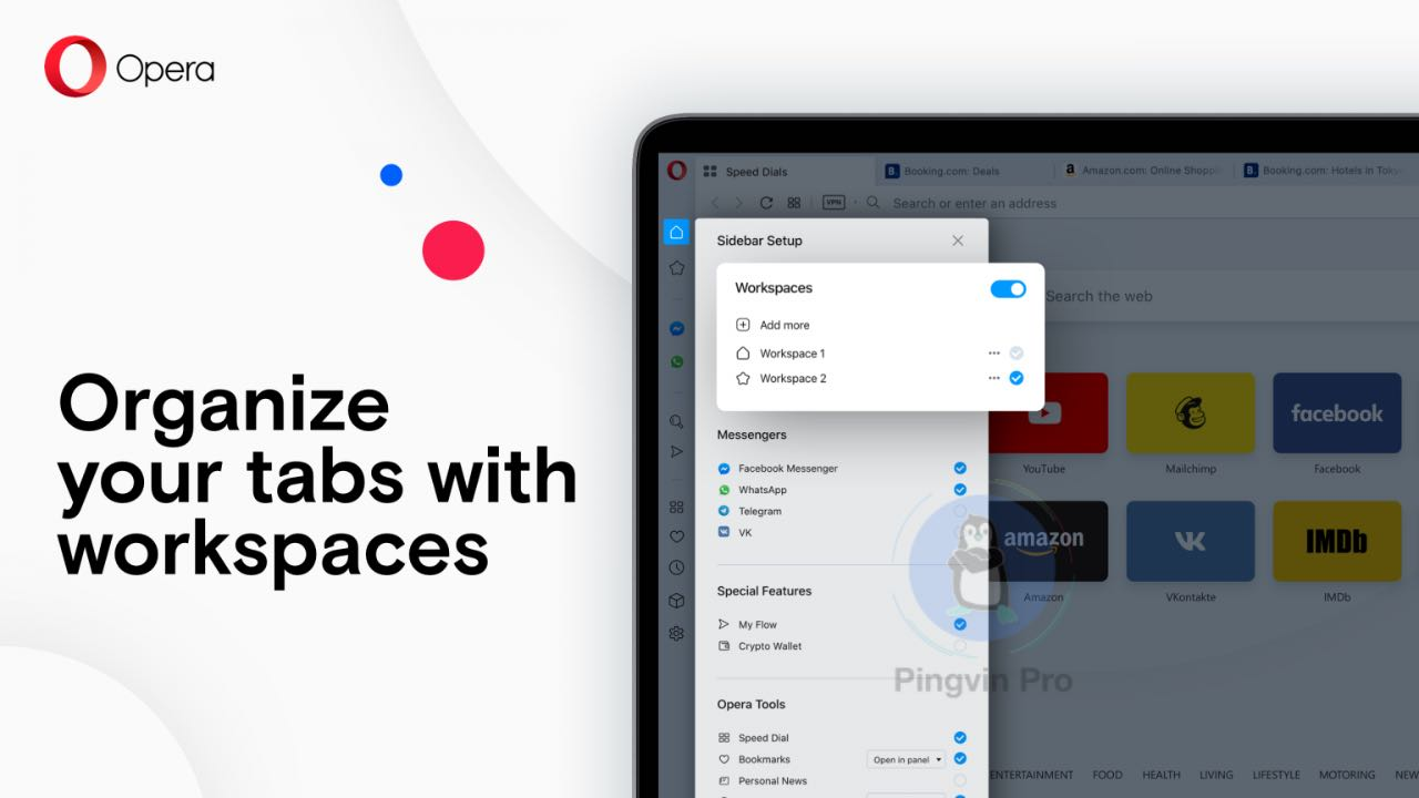 Opera 67 отримала функцію групування вкладок