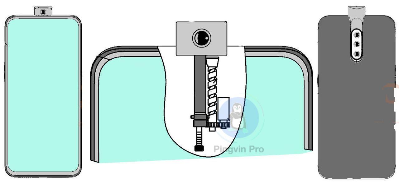 OPPO запатентувала цікаве рішення для селфі-камери
