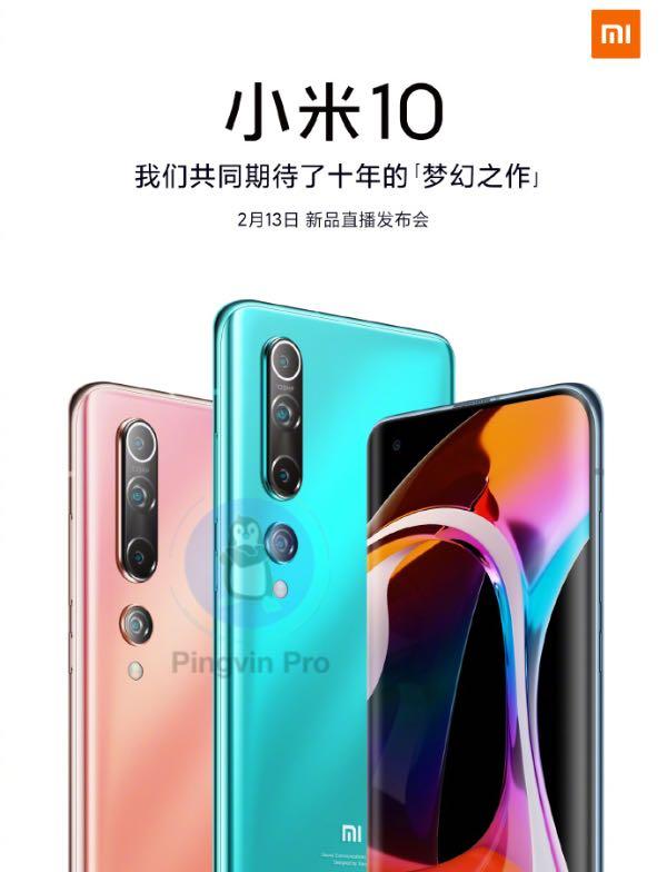 Xiaomi Mi 10 тизер