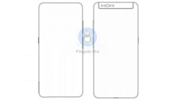 Xiaomi запатентувала смартфон з відкидною камерою