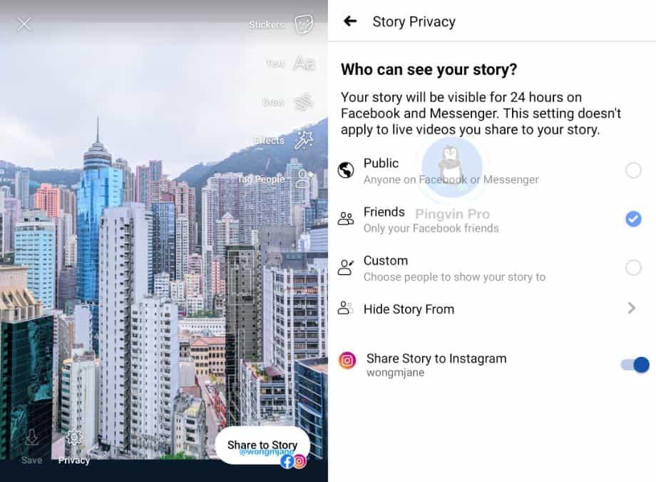Facebook тестує поширення історій в Instagram