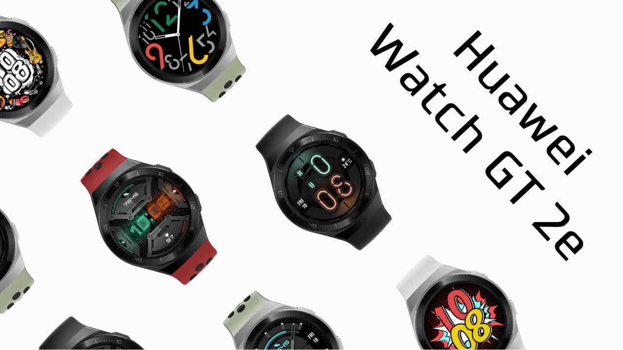 Huawei Watch GT 2e в Україні