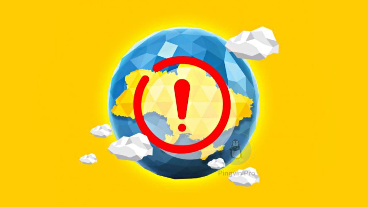 Lifecell надає «Екстрений віртуальний номер BiP» за 1 гривню