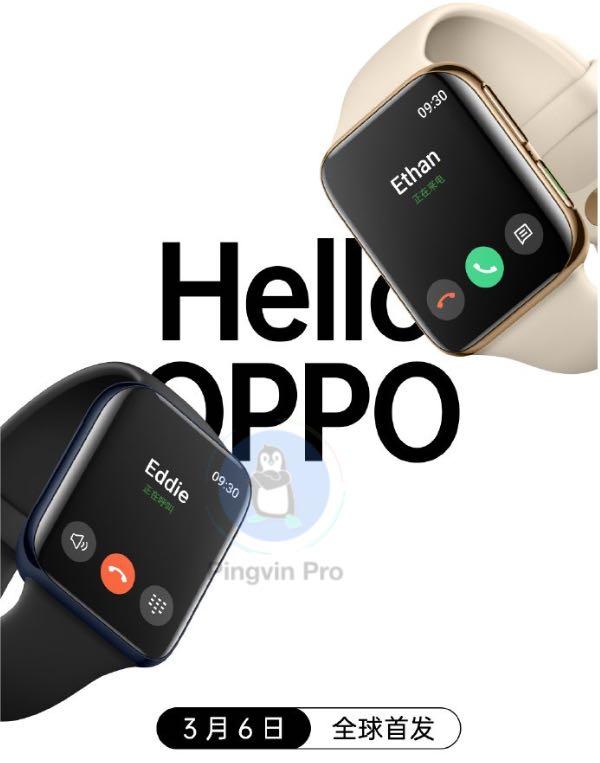 розумний годинник OPPO