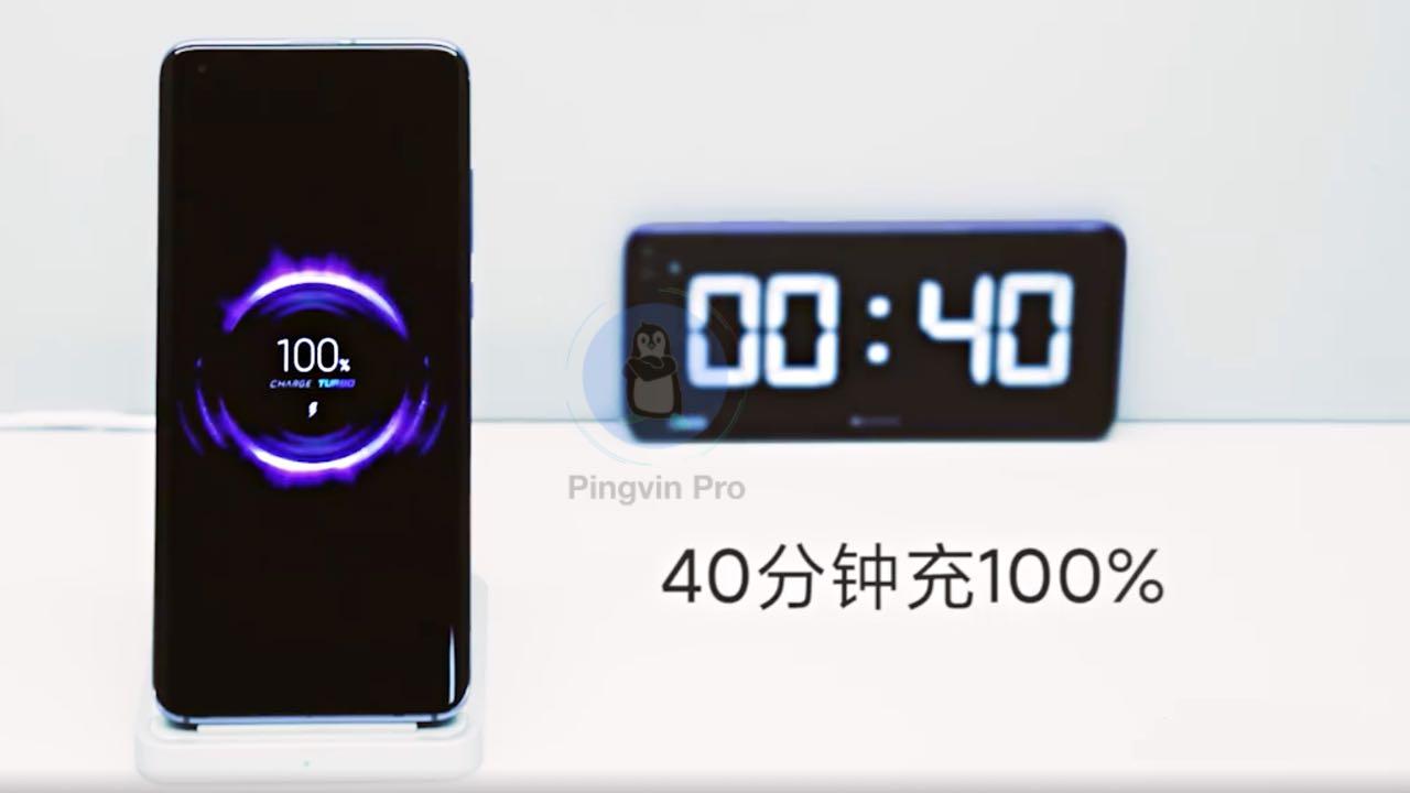 Xiaomi створила 40 Вт бездротову зарядку для смартфонів