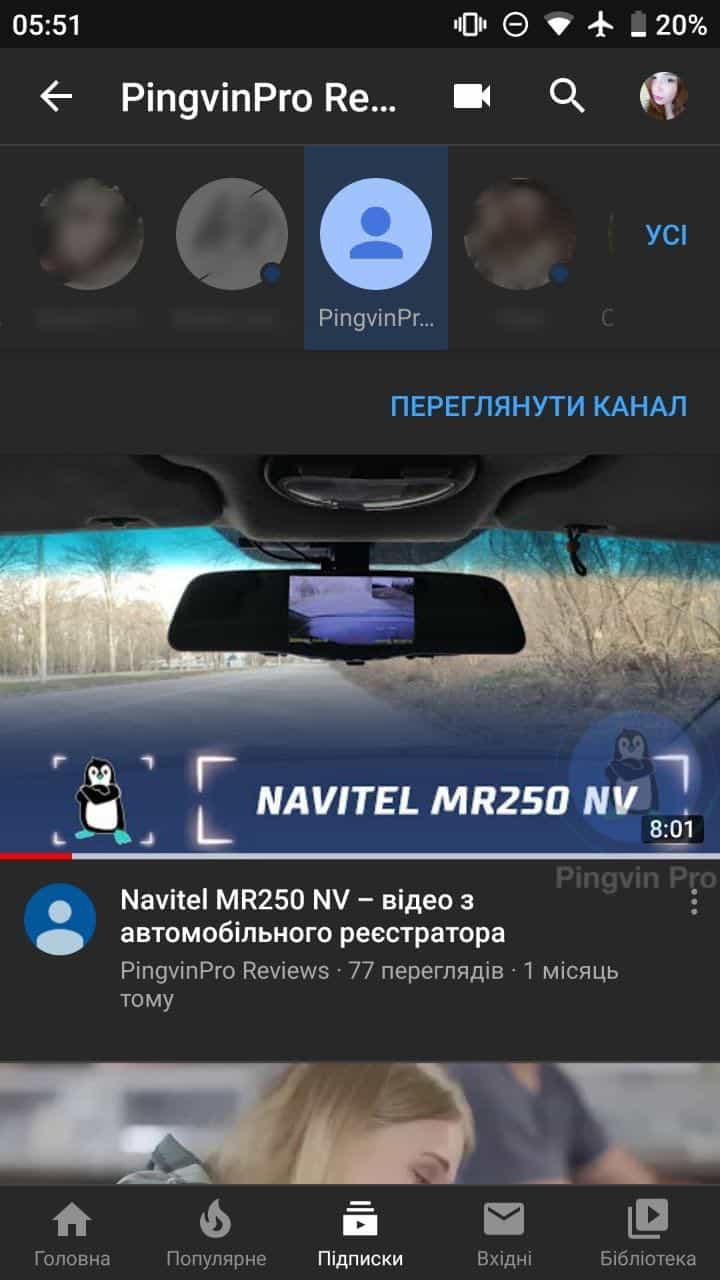 YouTube для Android отримав функцію iOS