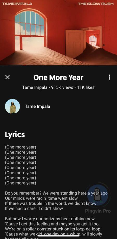 В YouTube Music для iOS і Android з'явилися тексти пісень
