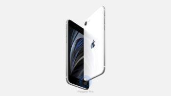 iPhone SE Plus / платіжний термінал