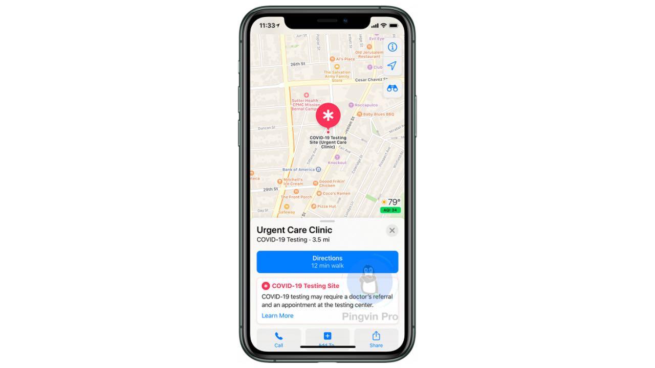 В Apple Maps з'явиться перелік установ, які тестуватимуть на коронавірус