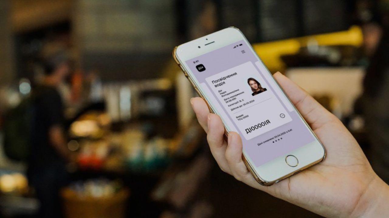 Електронні паспорти у мобільному застосунку Дія визнали офіційними