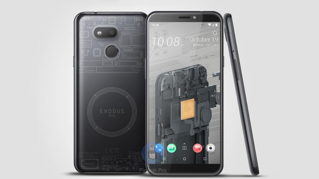 HTC Exodus 1s отримає власний додаток для майнінгу Monero