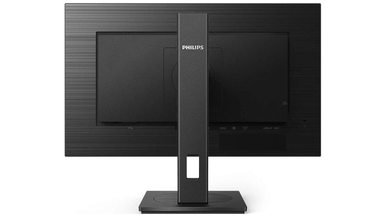 (Монітор B1 від Philips) Philips 242B1 - Philips 245B1 - Philips 275B1