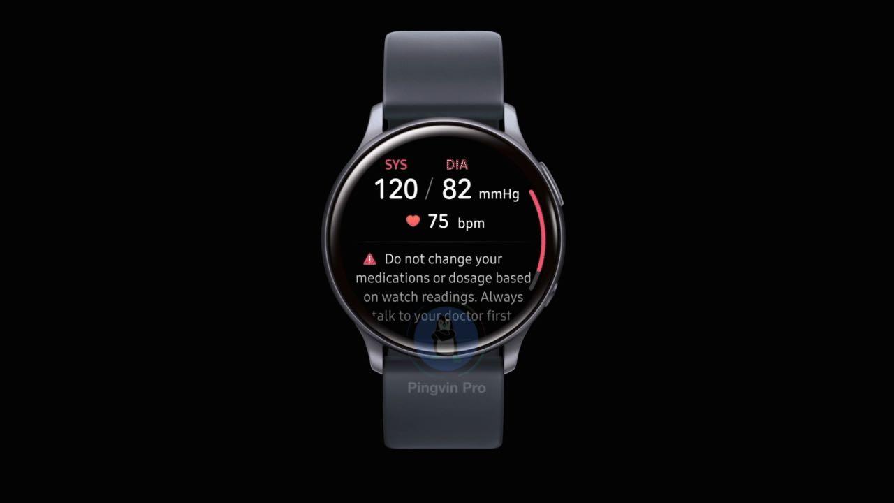 Samsung Galaxy Watch Active2 отримає нову функцію