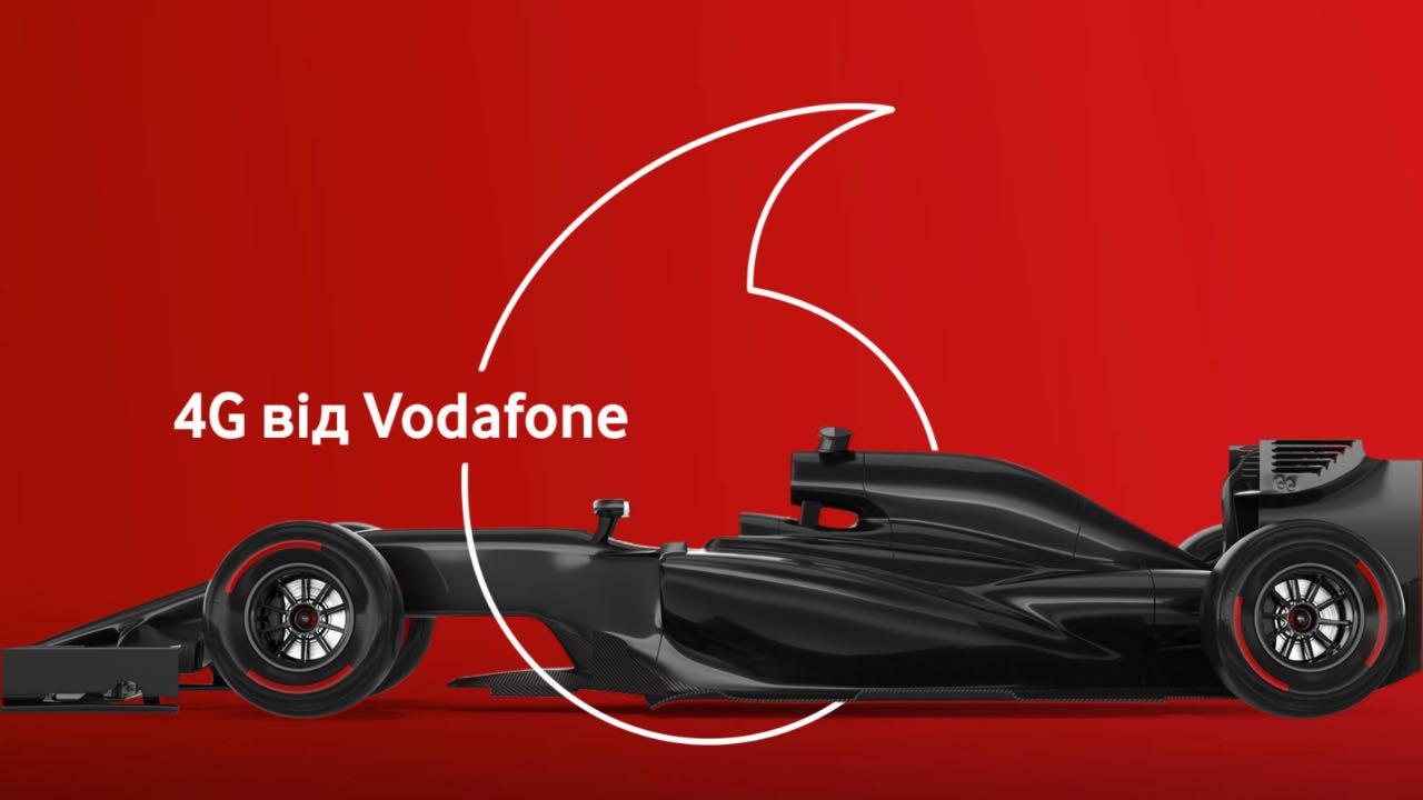 Vodafone розширив покриття 4G в Україні