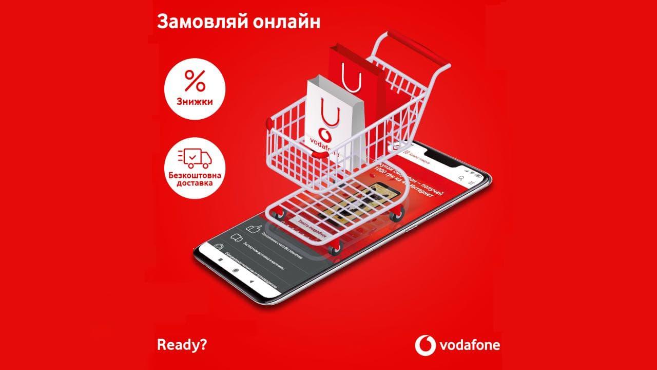Vodafone опублікував статистику поведінки покупців до і після карантину