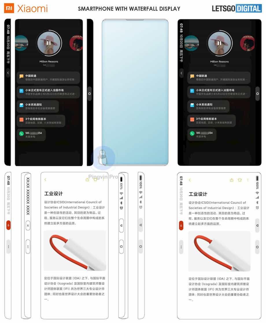 Смартфон Xiaomi з дисплеєм «водоспад»