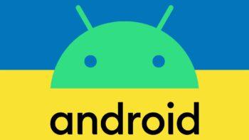 Найпопулярніші додатки, сайти та ігри серед користувачів Android в Україні за квітень 2020 року