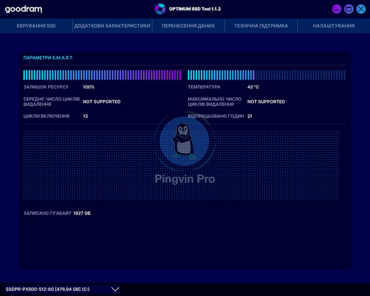 GOODRAM PX500 - Optimum SSD Tool
