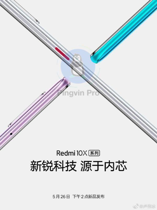 Redmi 10X на MediaTek Dimensity 820