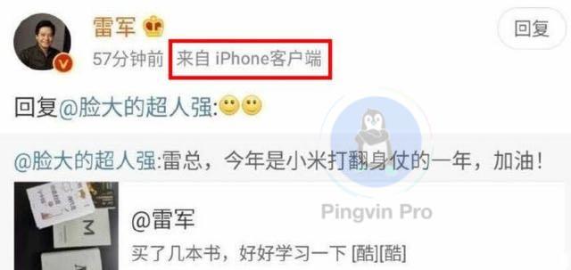 Фанати Xiaomi обурені вчинком генерального директора компанії