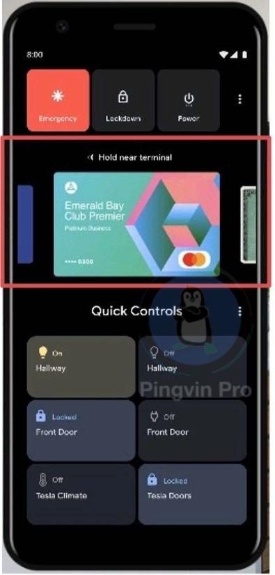 Android 11 меню живлення
