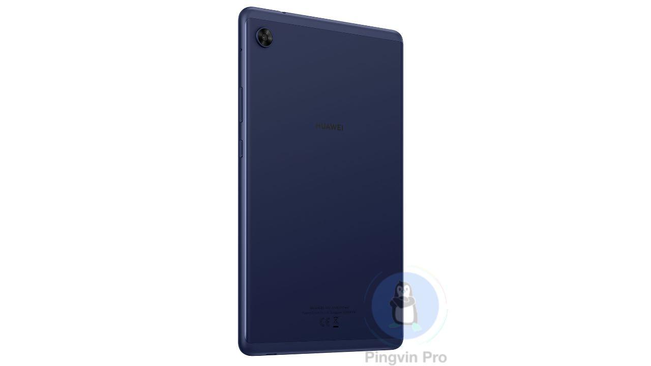 Huawei MatePad T (8'')