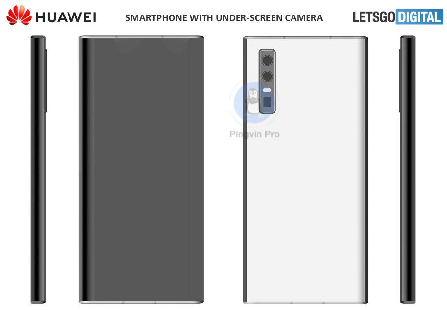Huawei розробляє смартфон з підекранною фронтальною камерою
