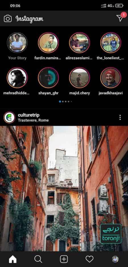 Instagram Stories – новий інтерфейс
