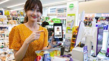 Електронне посвідчення водія у Південній Кореї