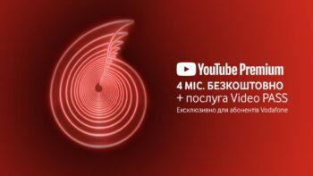 Vodafone - YouTube Premium - YouTube без перерв